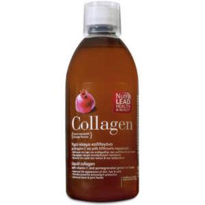 Collagen NutraLead – Yδρολυμένο Κολλαγόνο από ψάρι, με Ρόδι
