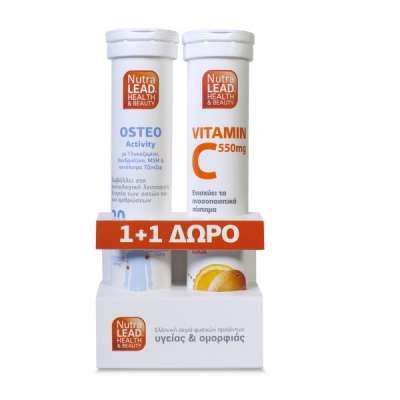 NUTRALEAD ΠΑΚΕΤΟ ΠΡΟΣΦΟΡΑΣ 1+1 OSTEO + ΒΙΤΑΜΙΝΗ C 550mg