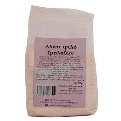 ΟΛΑ ΒΙΟ ΑΛΑΤΙ ΨΙΛΟ ΙΜΑΛΑΪΩΝ 500ΓΡ