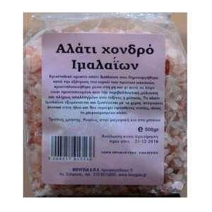 ΟΛΑ ΒΙΟ ΑΛΑΤΙ ΧΟΝΤΡΟ ΙΜΑΛΑΪΩΝ 500ΓΡ