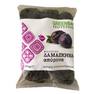 GREEN BAY ΔΑΜΑΣΚΗΝΑ ΑΠΥΡΗΝΑ 200ΓΡ ΒΙΟ