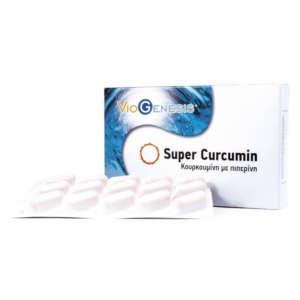 VIOGENESIS SUPER CURCUMIN 30 κάψουλες