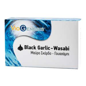 VIOGENESIS BLACK GARLIC - WASABI 60 tabs